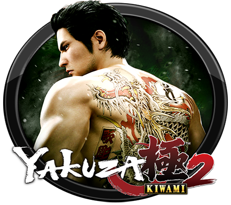 Yakuza Kiwami 2 PC Download